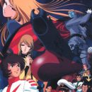 Latino Review: Hollywood Yamato/Star Blazers Film Hires Writer