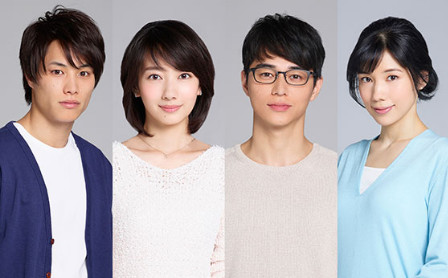 Live-Action Anata no Koto wa Sorehodo Series Adds Additional Cast