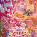 Precure Dream Stars! Film Opens at #5, but Kuroko's Basketball Earns More