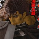 "Get A Look At ""Berserk"" Manga's Return With ""Young Animal"" Cover"