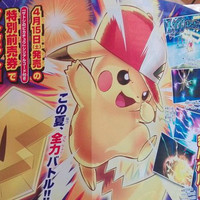 "Japanese ""Pokemon Sun and Moon"" Games Getting Ash Hat Pikachu"