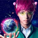 """Main Cast Visuals, Teaser for """"The Disastrous Life of Saiki K."""" Live-Action Film Revealed"""