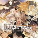 "Battle Lines Are Drawn In ""Fate/Apocrypha"" Anime Preview And Cast Listing"