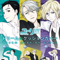 "Kotobukiya Offers ""Yuri!!! On ICE"" Character ""Arm Pillow"" Cushion Covers"