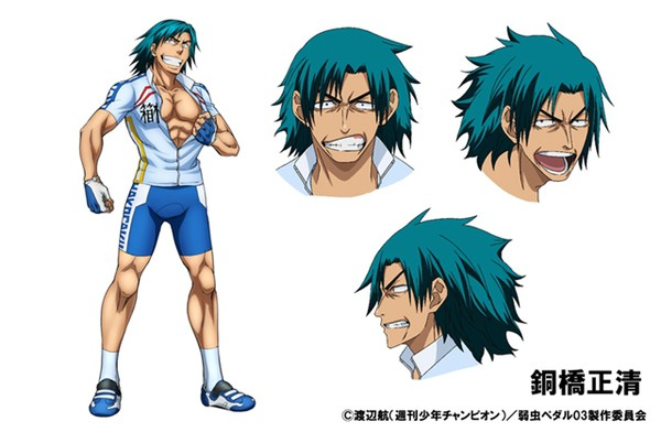 Yowamushi Pedal New Generation Anime Reveals Designs for New Hakone Gakuen Team Members