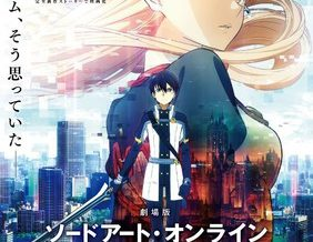 Sword Art Online: Ordinal Scale Film Earns Over 2 Billion Yen