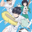 Cleanliness Boy! Aoyama-kun Anime's Main Staff, Visual Unveiled