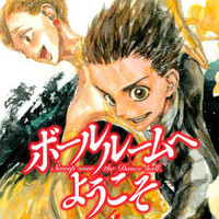 """""""Welcome to the Ballroom"""" TV Anime Principal Cast Listing Spotted"""