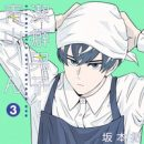 "Studio Hibari Tidies Up with ""Kappeki Danshi! Aoyama-kun"" TV Anime"
