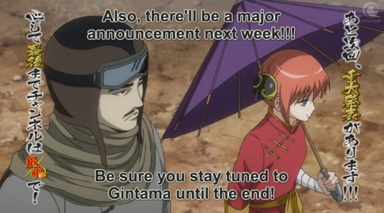Gintama Anime Teases 'Important Announcement' Next Week