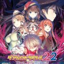 Dungeon Travelers 2-2 RPG's Opening Movie Previews Theme Song