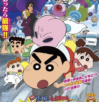 25th Crayon Shin-chan Anime Film's Trailer, Cast, Theme Song Artist Revealed