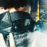 """Tokyo Ghoul"" Live-Action Film will be Released as Planned on July 29"