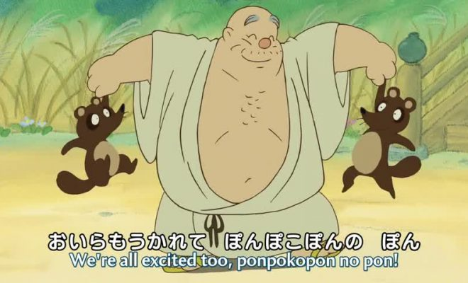 Folktales from Japan Ep. 254 is now available in OS.