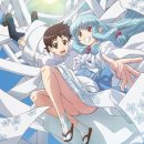 Tsugumomo TV Anime's Promo Video Reveals April 2 Premiere