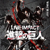 """LIVE IMPACT Attack on Titan"" Stage Play 1st Teaser Video Introduces Three Main Cast"