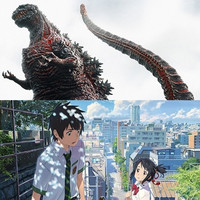 """Shin Godzilla,"" ""Your Name."" Receive Japan Media Arts Festival Awards"