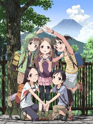 "Encouragement of Climb's Official Fan Meeting Teased With ""Important Announcement"""