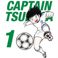 "Legendary Soccer Manga ""Captain Tsubasa"" to Get Stage Play Adaptation This Summer"