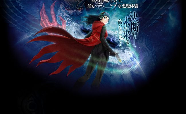 Atlus Reveals Shin Megami Tensei: Deep Strange Journey Remake for Fall