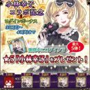 63-Year-Old Goth Loli Sachiko Squares Off Against Players in Mobile Game
