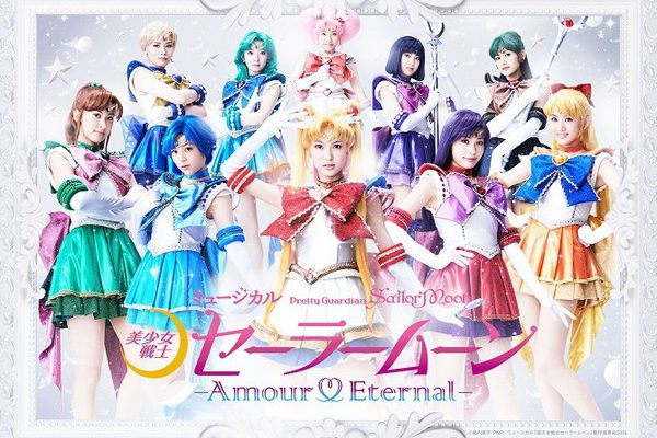 Sailor Moon -Amour Eternal- Musical's Video Shows 'Koi Suru Satellite' Song