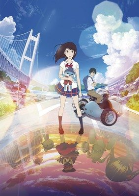 Kenji Kamiyama's Ancien and the Magic Tablet Anime Film to Open in 40 Countries