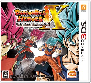 Dragon Ball Heroes: Ultimate Mission X 3DS Game's Video Highlights Mechanics