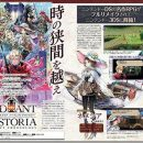 3DS Radiant Historia Perfect Chronology Remake Features New Scenario