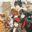 """""""Laughing Under the Clouds"""" Manga Spin-Off Series Gets Anime Film Adaptation"""