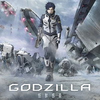 "2nd Teaser Visual, Story Setting for ""Godzilla: Monster Planet"" Anime Film Revealed"