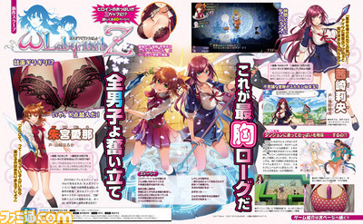 D3Publisher Reveals Omega Labyrinth Z for PS4/PS Vita