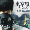 Live-Action Tokyo Ghoul Film Opens on July 29