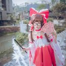 Bespectacled Hakurei Reimu Cosplay Holy Indeed