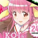 """Shonen Sunday"" Prepares To Launch Six New Manga From ""World God Only Knows"" Author And More"