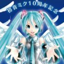 Original Designer KEI to Release Hatsune Miku's 10th Anniversary Art Book in August
