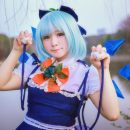 Overly Cute Cirno Cosplay Astounds