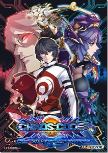 Chaos Code: New Sign of Catastrophe Heads West on March 15 for PS4, PC