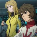 """Space Battleship Yamato 2199: Last Hope 365"" Revealed for Smartphones in Japan"