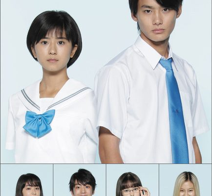 2nd Live-Action Sagrada Reset Film's Trailer Streamed
