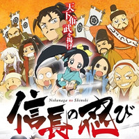 """Ninja Girl & Samurai Master"" 2nd Season Key Visual Posted for April 7 Premiere"