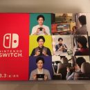 "Nintendo Switch Fan ""Wins"" 17,500-Yen Auction for Catalog"