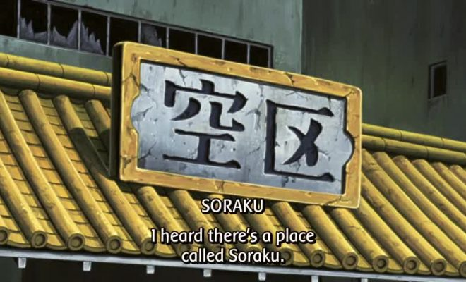 Naruto Shippuuden Ep. 498 is now available in OS.