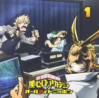 """Funimation Sets April 1 Date For """"My Hero Academia"""" Season 2 Sub And Dub"""