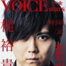 "Yuki Kaji on The Cover of ""TV Guide Voice Stars"" Magazine"