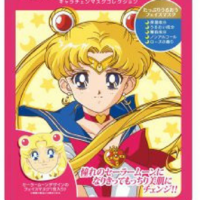 "Change Up Your Beauty Routine With These ""Sailor Moon"" Face Masks"