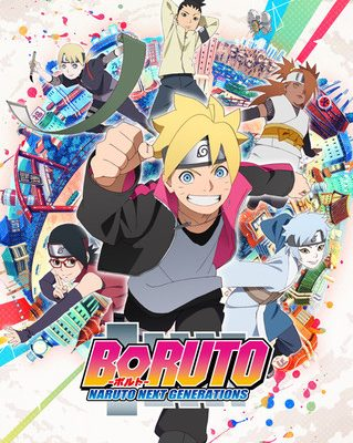 Boruto: Naruto Next Generations Anime's Promo Video Previews KANA-BOON's Song