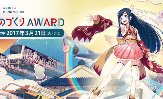 New Awards Show to Honor Anime-Business Collaborations