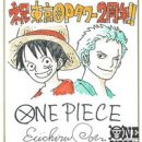 Manga Author Oda Celebrates Tokyo One Piece Tower's 2nd Anniversary