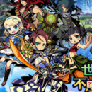 """Etrian Mystery Dungeon 2"" Coming To Nintendo 3DS"